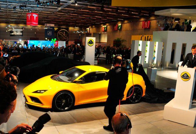 Lotus Concept Cars